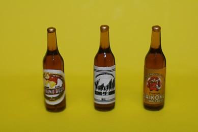 Bierflaschen, Kunststoff - 3 Stück