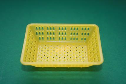 Plastik-Korb gelb, eckig